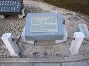 日本橋 日本国道路元標 説明 写真