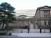 日本橋 本石町 日本銀行 本館 写真