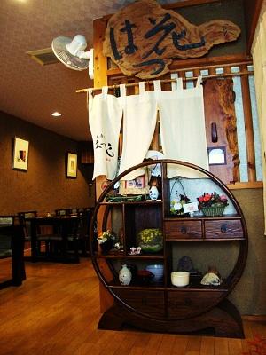 蒲郡で和食なら、「美食旬菜 はつ花」の玄関写真
